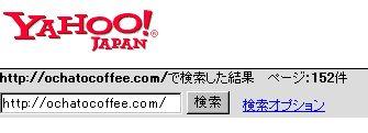 yahoo_kekka.jpg
